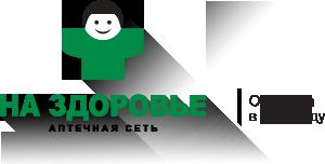 """Павел Лисовский сотрудничает с """"На здоровье"""""""