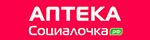 """Павел Лисовский сотрудничает с аптекой """"Социалочка"""""""