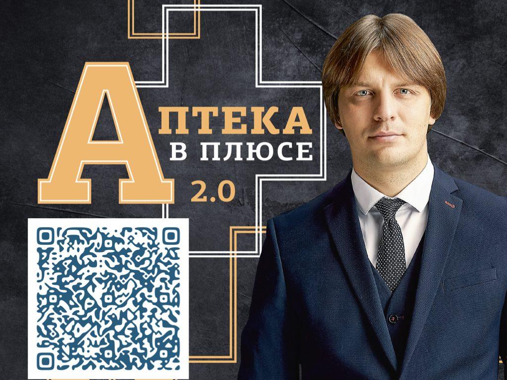 LisovskiyP.com-налоги-рентабельность.017