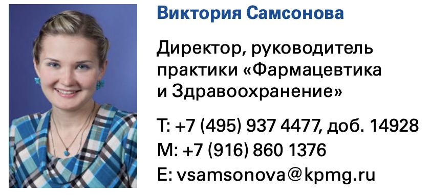 Samsonova